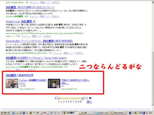 Youtube-universal-search.jpg