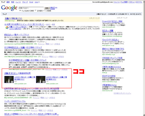 universal-search.jpg
